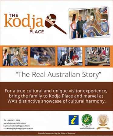 The Kodja Place